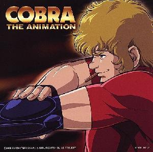 【送料無料】COBRA THE ANIMATION 「ザ・サイコガン」オープニング・テーマ::傷だらけの夢 [ 高...
