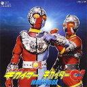 【送料無料】放送35周年記念 人造人間キカイダー キカイダー01 MUSIC-BOX [ (キッズ) ]