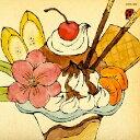 【送料無料】チョコレートパフェ [ チョコレートパフェ ]
