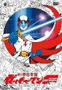 【アニメ商品対象】科学忍者隊ガッチャマンF COMPLETE DVD-BOX