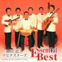 【送料無料】Essential Best::和田弘とマヒナスターズ