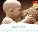 【送料無料】とく得BOX::胎教クラシック [ (オムニバス) ]