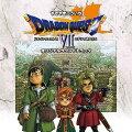 「ドラゴンクエスト7」エデンの戦士たち オリジナルサウンドトラック