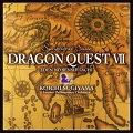 交響組曲「ドラゴンクエスト7」エデンの戦士たち