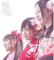 【送料無料】桜の栞