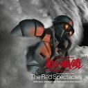 【送料無料】Original Soundtrack 紅い眼鏡 Complete Revival