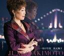 秋元順子のカラオケ人気曲ランキング第4位 シングル曲「一枚の写真」のジャケット写真。