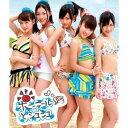 AKB48(エーケービー フォーティエイト)のカラオケ人気曲ランキング第6位 シングル曲「ポニーテールとシュシュ (「イトーヨーカ堂」のCMソング)」のジャケット写真。