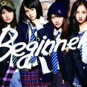 【特典生写真付き】Beginner(Type-A)(イベント参加券入り 初回完全限定生産)