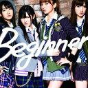 【特典生写真付き】Beginner(Type-B)(イベント参加券入り 初回完全限定生産)