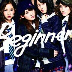 【送料無料】【特典生写真無し】Beginner(Type-A)(DVD付)