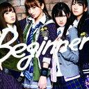 【特典生写真付き】Beginner(Type-B)(DVD付)