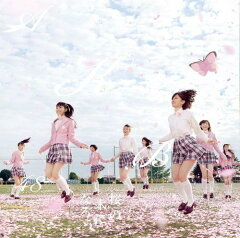 【送料無料】【特典生写真無し】桜の木になろう / 初回限定盤 Type-A DVD付(握手会イベント参...