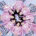 【送料無料】桜の木になろう / Type-B DVD付