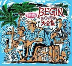 【送料無料】BEGINシングル大全集 特別盤(CD+DVD) [ BEGIN ]