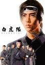 【送料無料】白虎隊 DVD-BOX