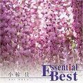 Essential Best::小椋佳