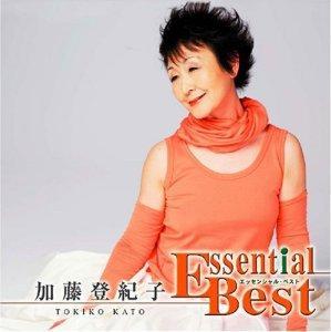 【送料無料】Essential Best::加藤登紀子