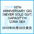 10TH ANNIVERSARY GIG[NEVER SOLD OUT]CAPACITY∞