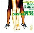 MINT CONDITION(初回限定CD+DVD)