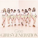 2011年の年間カラオケ人気曲第3位 少女時代の「Gee」のジャケット写真。