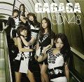GAGAGA(タイプA CD+DVD)