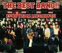 THE BEST BANG !!(15万枚限定生産3CD+シングルCD+特製グッズ/スペシャル・タオル)