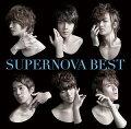 SUPERNOVA BEST(初回限定盤B CD+DVD+アナザージャケット)