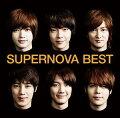 SUPERNOVA BEST