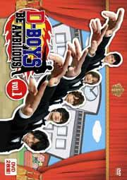 【送料無料】D-BOYS BE AMBITIOUS vol.1 [ 五十嵐隼士 ]