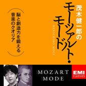 【送料無料】茂木健一郎のモーツァルト・モード