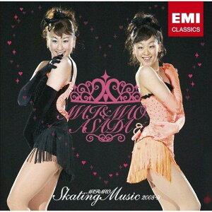 【送料無料】浅田舞&真央 スケーティング・ミュージック2008-9