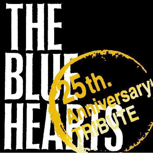 "THE BLUE HEARTS ""25th Anniversary"" TRIBUTE画像"
