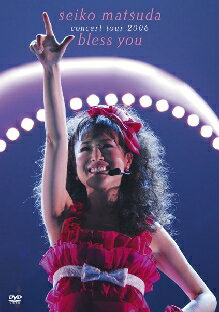 【送料無料】seiko matsuda concert tour 2006 bless you