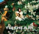 2007年の女性カラオケ人気曲ランキング第3位 YUIの「CHE.R.RY」のジャケット写真。