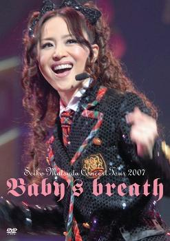 【送料無料】【ポイント3倍音楽】Seiko Matsuda Concert Tour 2007 Baby's breath