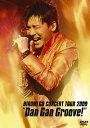 "HIROMI GO CONCERT TOUR 2009 ""Dan Gan Groove!!/郷ひろみ(初回生産限定)"