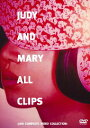 JUDY AND MARY ALL CLIPS -JAM COMPLETE VIDEO COLLECTION [ JUDY AND MARY ]