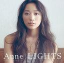 LIGHTS(初回限定CD+DVD)