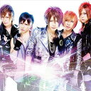 【送料無料】「夢」~ムゲンノカナタ~(初回限定A CD+DVD)