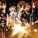 【送料無料】「夢」~ムゲンノカナタ~(初回限定B CD+DVD)