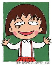 【楽天ブックスならいつでも送料無料】ちびまる子ちゃん全集DVD-BOX【1990年】 [ TARAKO ]