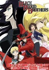 【送料無料】BLACK BLOOD BROTHERS 1 [ 櫻井孝宏 ]