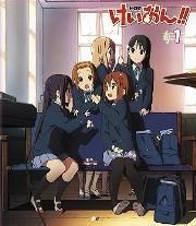 【送料無料】けいおん!! 1【初回生産限定】【Blu-ray】 [ 豊崎愛生 ]