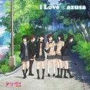 TVアニメ「アマガミSS」オープニングテーマ::i Love