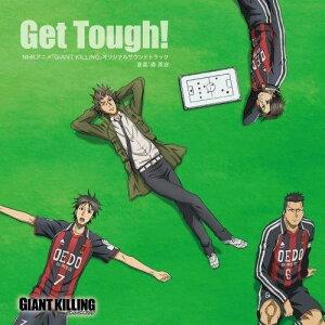 【送料無料】NHKアニメ「GIANT KILLING」オリジナルサウンドトラック『Get Tough!』