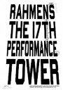 【送料無料】ラーメンズ第17回公演「TOWER」