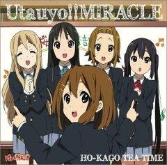 【送料無料】TVアニメ「けいおん!!」オープニングテーマ曲::Utauyo!!MIRACLE(初回限定)