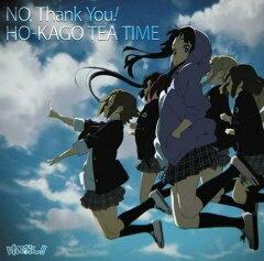 【送料無料】TVアニメ「けいおん!!」エンディングテーマ曲::NO,Thank You!(初回限定)