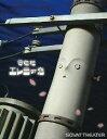 電信柱エレミの恋